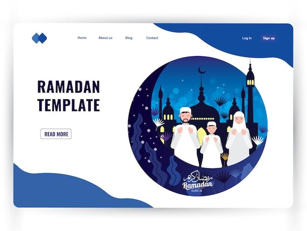 Plantilla de página de destino blanca del mes sagrado de la oración, ramadán kareem. Vector Premium