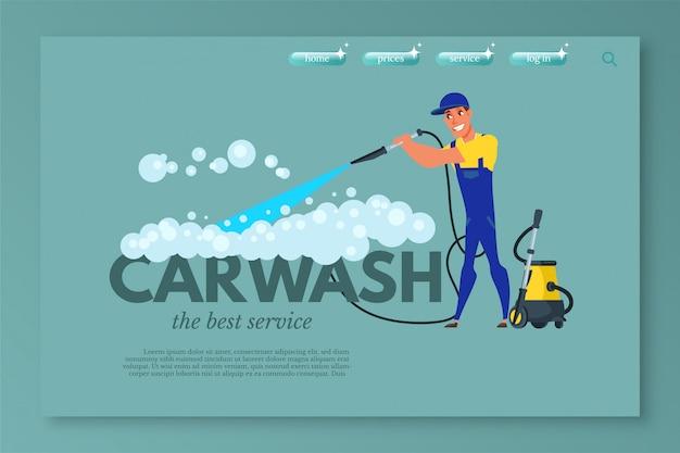 Plantilla de página de destino de lavado de autos Vector Premium