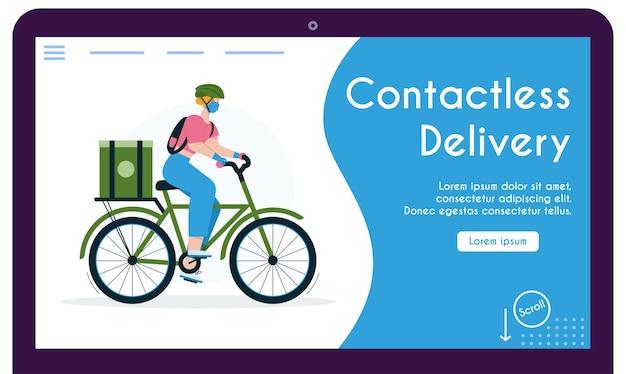 Plantilla de página de destino con mensajero de mujer con paquete en bicicleta. niña con máscara protectora y guantes, epidemia de coronavirus Vector Premium