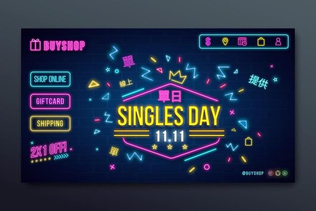 Plantilla de página de destino de neón del día de los solteros Vector Premium