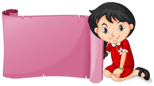 Plantilla de papel con niña china vector gratuito