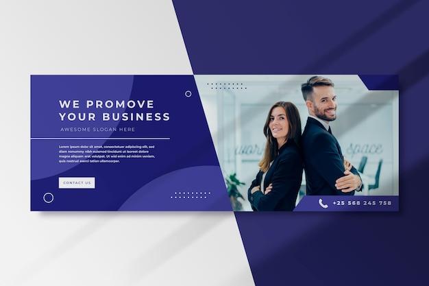 Plantilla de portada empresarial de facebook Vector Premium
