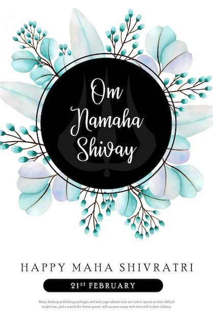Plantilla de póster de maha shivratri Vector Premium