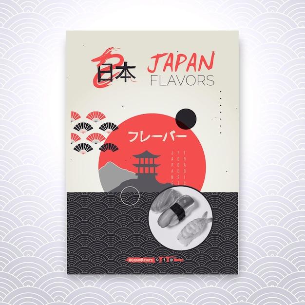 Plantilla de póster para restaurante de comida japonesa Vector Premium