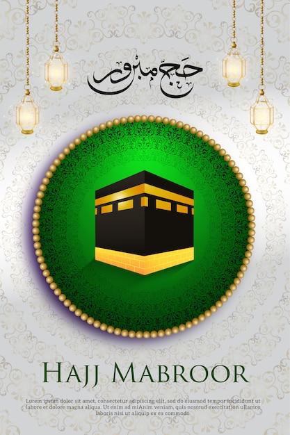 Plantilla de póster royal hajj mabroor Vector Premium