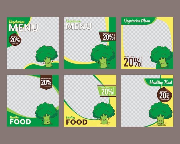 Plantilla de publicación de alimentos en redes sociales Vector Premium