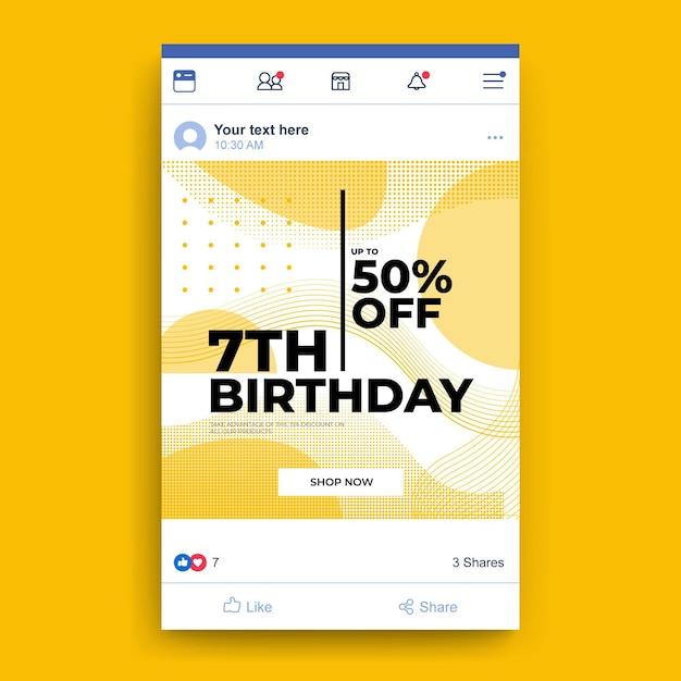 Plantilla de publicación de facebook de fiesta de cumpleaños vector gratuito