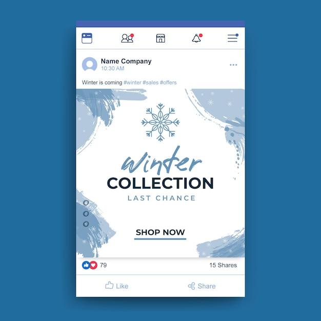 Plantilla de publicación de facebook de invierno vector gratuito
