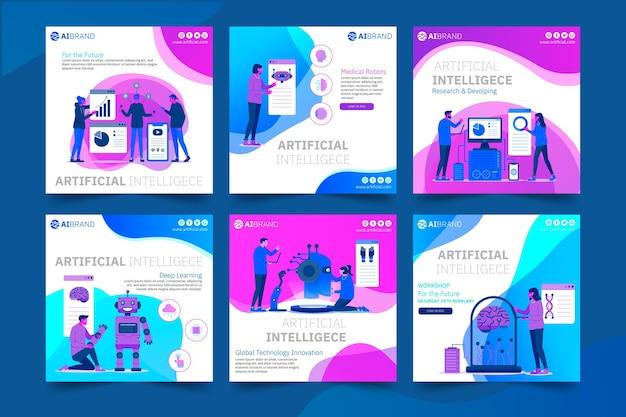 Plantilla de publicación de instagram de inteligencia artificial Vector Premium