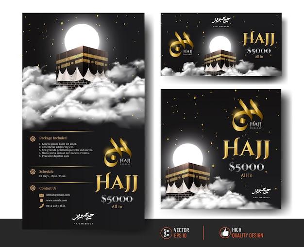 Plantilla de publicación de instagram de luxury hajj and kaaba. Vector Premium