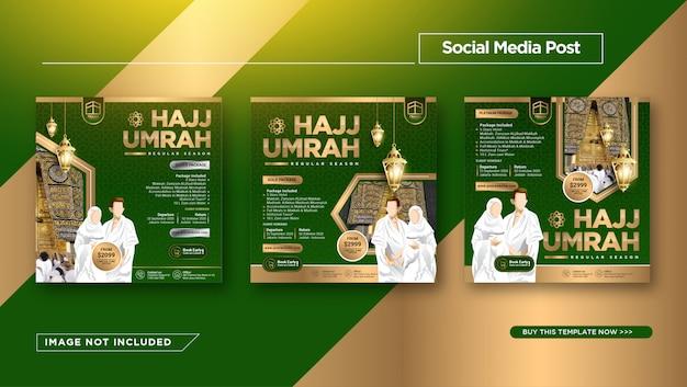 Plantilla de publicación de instagram para promoción de hajj y umrah Vector Premium