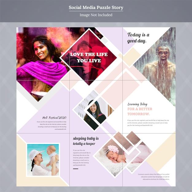 Plantilla de publicación de redes sociales de moda rompecabezas Vector Premium