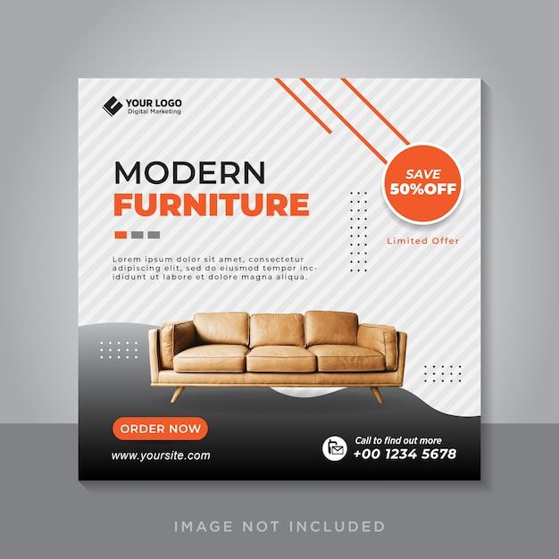 Plantilla de publicación en redes sociales para venta de muebles Vector Premium