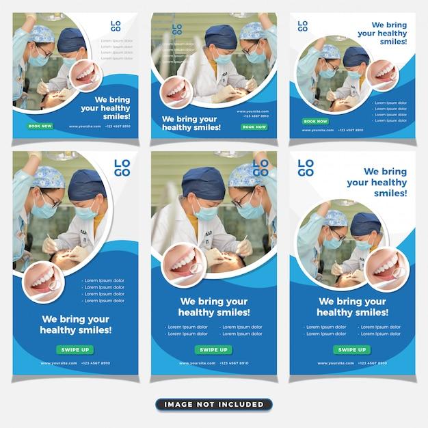 Plantilla de publicaciones e historias de redes sociales de atención dental Vector Premium