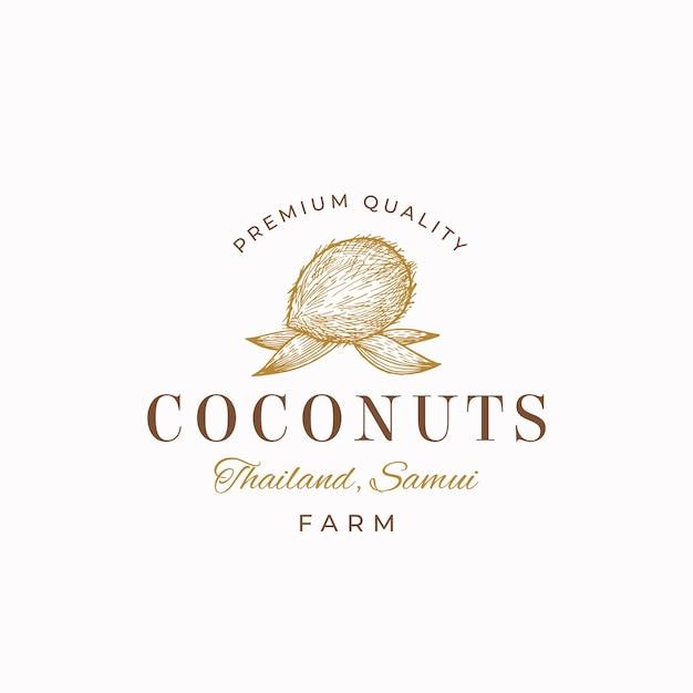 Plantilla de signo, símbolo o logotipo abstracto de cocos de calidad superior. Vector Premium
