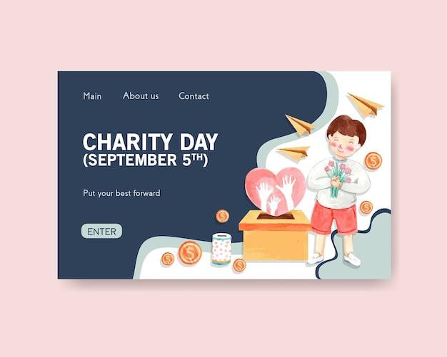 Plantilla de sitio web con diseño de concepto del día internacional de la caridad para la comunidad en línea y la acuarela de internet. vector gratuito
