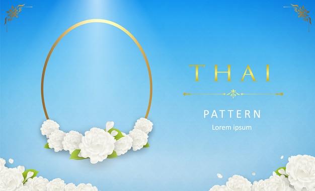 Plantilla tailandesa de fondo para tarjetas de felicitación, publicidad, sitio web, folletos, carteles con hermosa flor de jazmín blanco con concepto tradicional de línea moderna patrón tailandés. perfecto realista Vector Premium