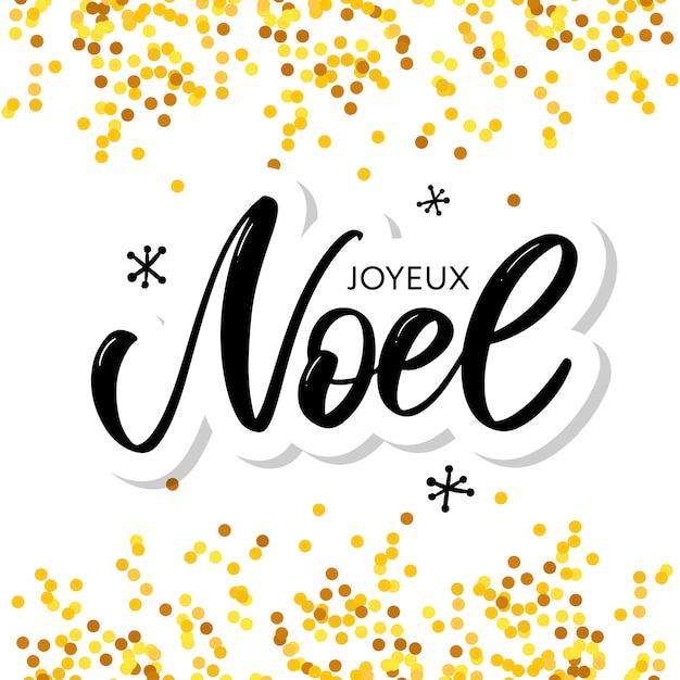 Plantilla de tarjeta de feliz navidad con saludos en idioma francés. Vector Premium