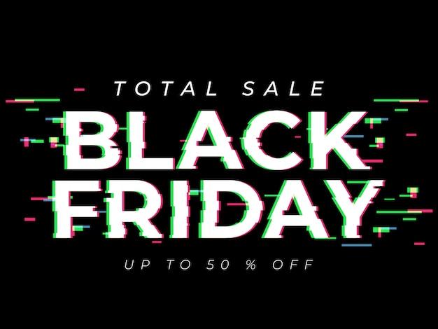 Plantilla de venta de viernes negro. Vector Premium