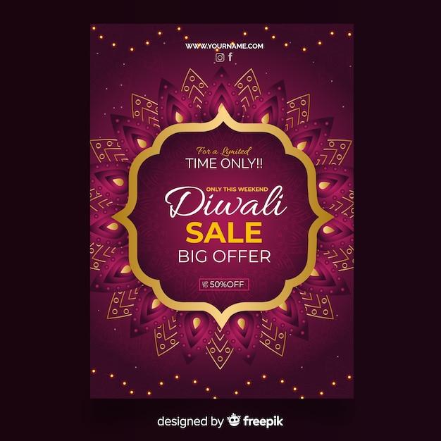 Plantilla de volante de venta plana de diwali vector gratuito