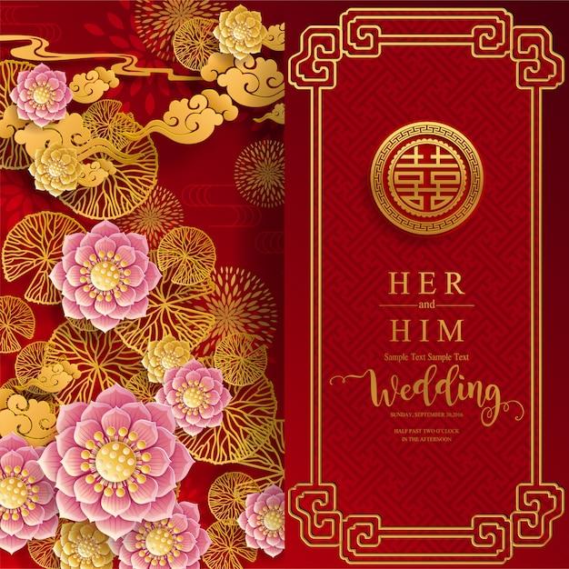 Plantillas de tarjetas de invitación de boda oriental chino con hermosos estampados sobre fondo de color de papel. Vector Premium