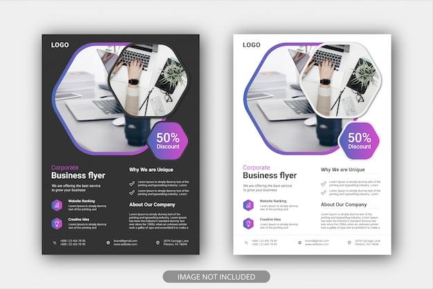 Plantillas de volante de promoción empresarial modernas y creativas Vector Premium
