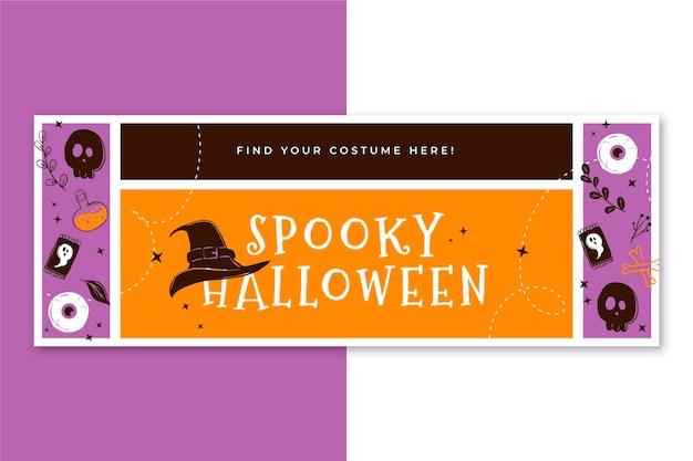 Portada de facebook de halloween vector gratuito
