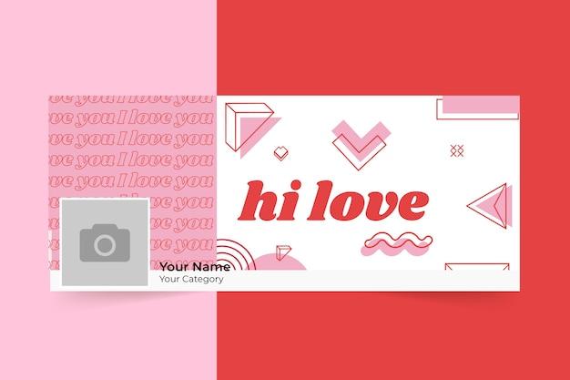 Portada de publicación de redes sociales del día de san valentín minimalista geométrica vector gratuito