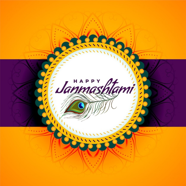 Precioso festival de dahi handi janmashtami festival colores brillantes de fondo vector gratuito