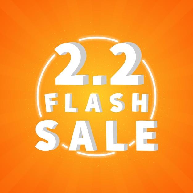Promoción de banner de descuento de venta 2.2. Vector Premium
