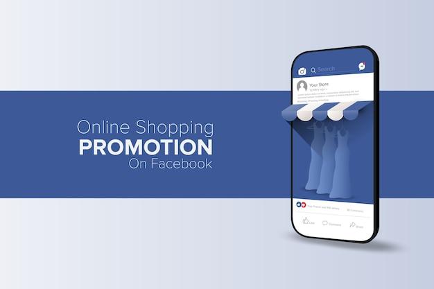 Promoción de compras en línea en el concepto de aplicación de redes sociales con texto editable Vector Premium