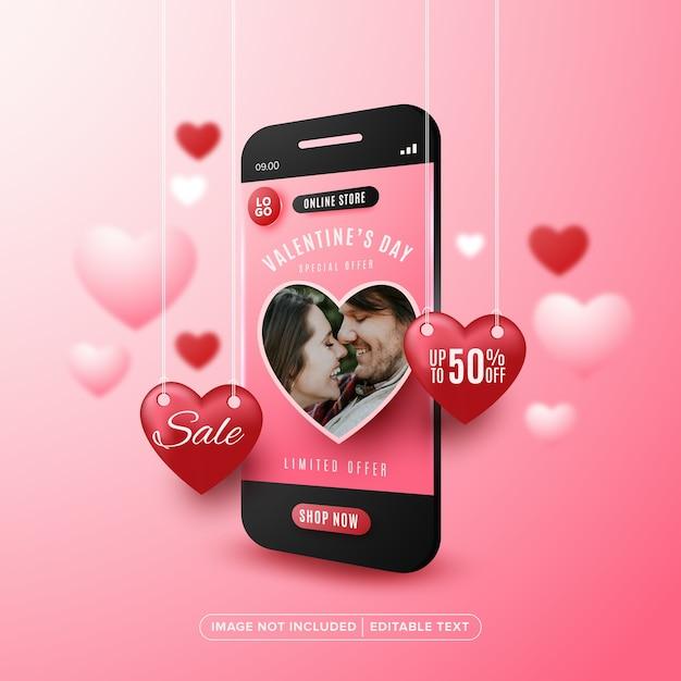 Promoción de tienda online venta especial de san valentín con texto editable Vector Premium