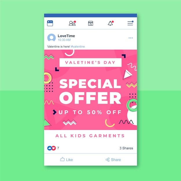 Publicación de facebook del día de san valentín infantil de memphis vector gratuito