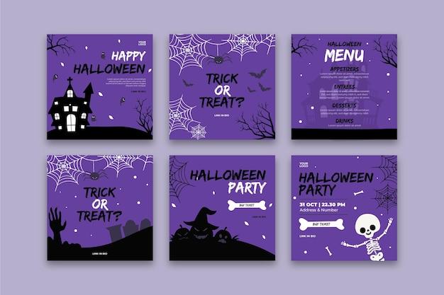 Publicación de instagram de fiesta de halloween vector gratuito