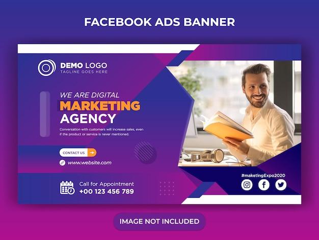 Publicación de marketing digital en redes sociales o diseño de volante Vector Premium