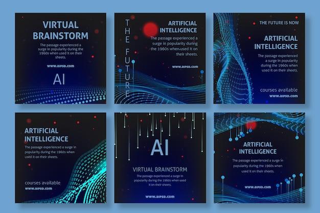 Publicaciones de instagram de inteligencia artificial vector gratuito