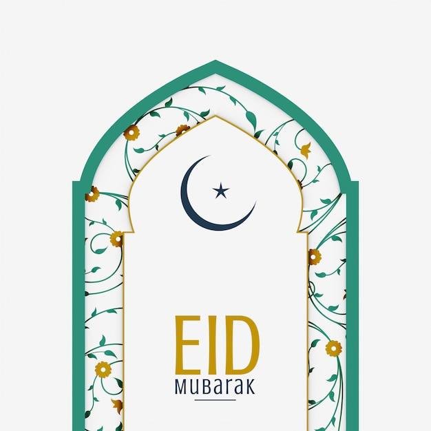 Puerta de la mezquita con decoración floral árabe eid fondo vector gratuito