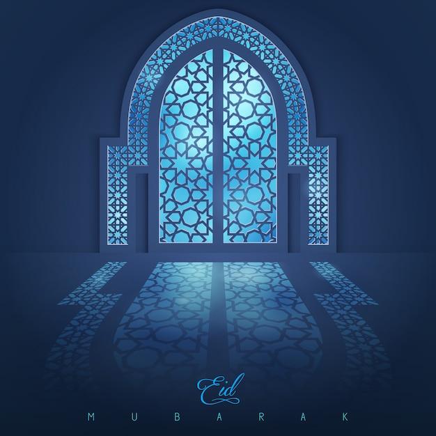 Puerta de la mezquita con patrón árabe. Vector Premium