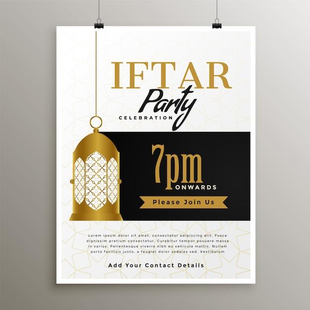 Ramadán iftar fiesta celebración elegante plantilla vector gratuito