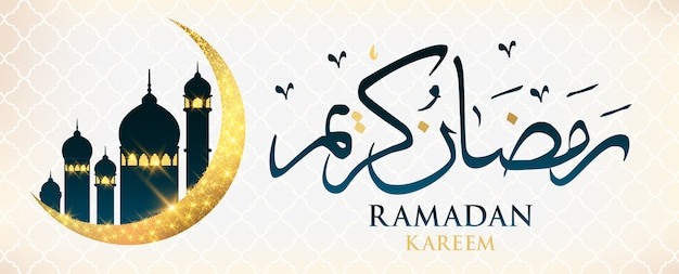 Ramadan kareem caligrafia arabe. Vector Premium