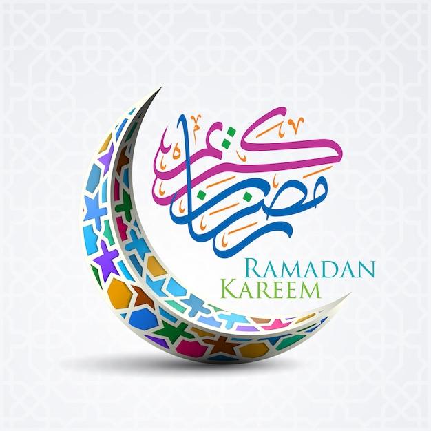 Ramadán kareem caligrafía árabe Vector Premium