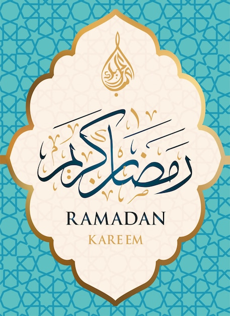 Ramadán kareem diseño de cartel o invitaciones. Vector Premium