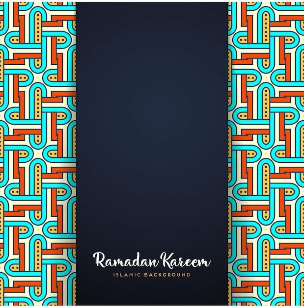 Ramadán kareem con motivo de mandala vector gratuito