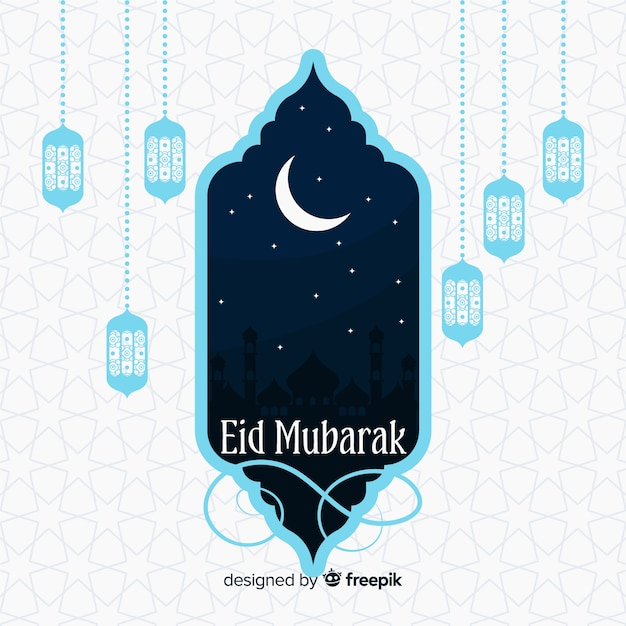 Ramadan vector gratuito