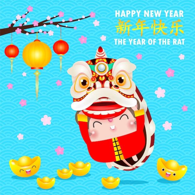 Ratas y danza del león, feliz año nuevo 2020 año del zodiaco rata Vector Premium
