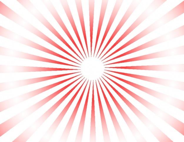 Rayos De Sol Vector: Rayos De Sol Retro Fondo Abstracto