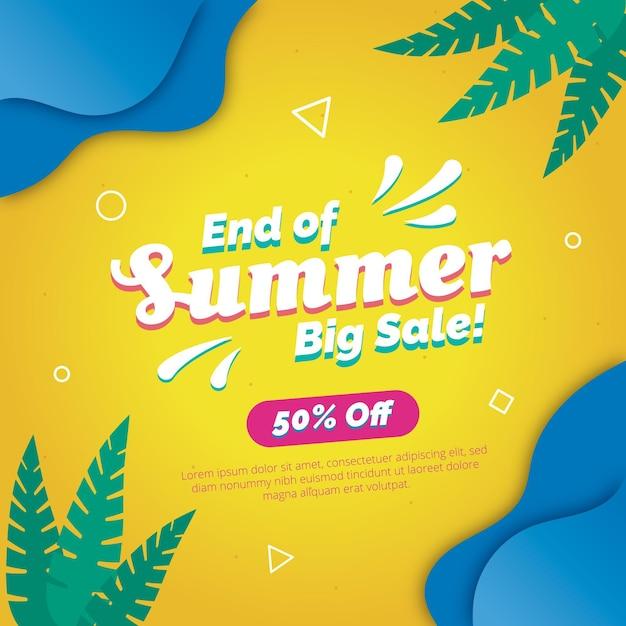 Rebajas de fin de temporada de verano vector gratuito