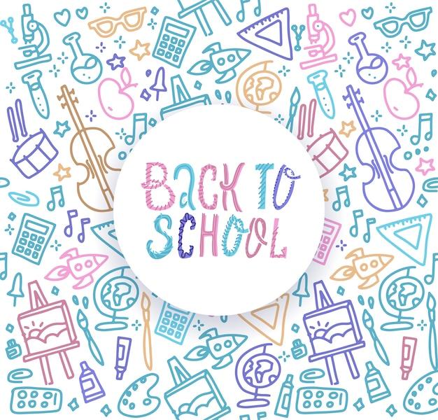 Regreso a la escuela con textura con los iconos de arte de línea colorida de educación, objetos de ciencia y suministros de oficina Vector Premium