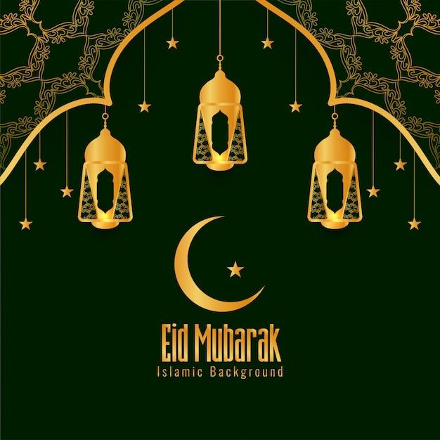 Resumen eid mubarak con estilo islámico vector gratuito