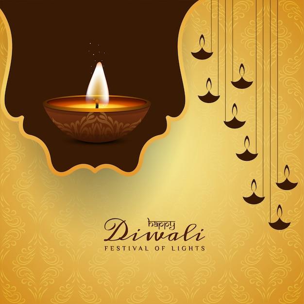 Resumen feliz diwali elegante fondo religioso vector gratuito